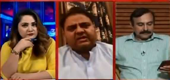 What Blunder Bilawal Bhutto Made In Politics? Fawad Ch Explains