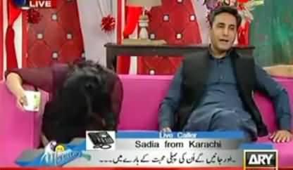 What Caller Said in a Live Show that Made Sanam Baloch and Rahma Ali Laugh