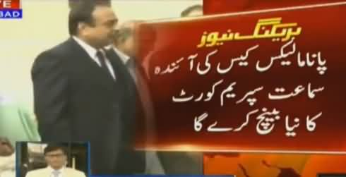 What Chief Justice Said When PTI's Lawyer Said That They Will Boycott Panama Commission