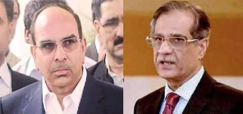 What CJP Saqib Nisar Said Today Over Bahria Town Case