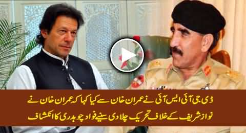 What DG ISI Told To Imran Khan That He Started A Movement Against Nawaz Sharif