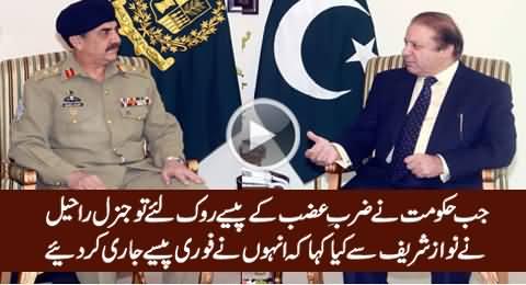 What Gen. Raheel Did When Govt Stopped Money For Operation Zarb-e-Azb - Arif Bhatti Reveals
