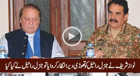 What General Raheel Sharif Did When Nawaz Sharif Made Him Wait For A While