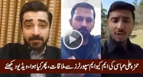 What Happened After Hamza Ali Abbasi Met MQM Supporters, Watch Video