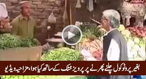 What Happened To Pervez Khattak on Walking in Markets Without Protocol, Funny Video