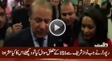 What Happened To Reporter When She Asked Question to Nawaz Sharif About ISI