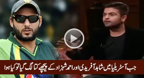 What Happened When A Dog Chased Shahid Afridi & Ahmad Shahzad in Australia