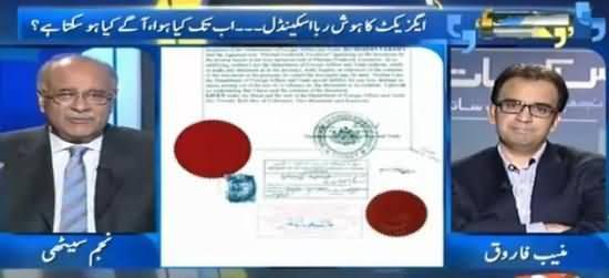 What Happened When BOL Tv Offered Najam Sethi & Munib Farooq To Join BOL Tv