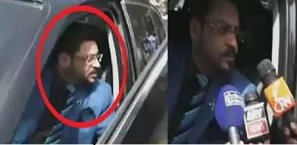 What Happened With Aamir Liaquat Outside State Guest House