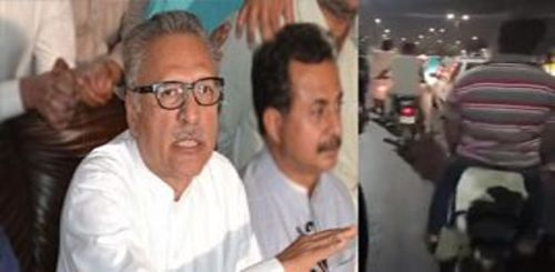 What Happened With Citizen Who Protested Against Arif Alvi Protocol