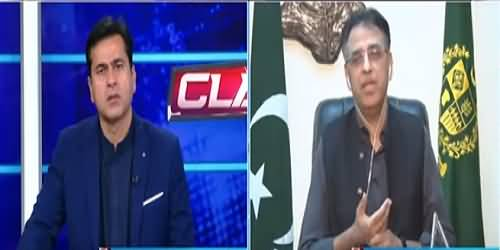 What Was Discussed on Bashir Memon's Allegations in Cabinet? Asad Umar Tells Details