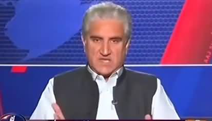 What If Govt Tried To Disturb Imran Khan's Speech - Shah Mehmood Qureshi Gives Warning