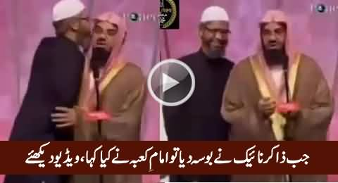 What Imam e Makkah Said To Zakir Naik When He Kissed Him, Exclusive Video