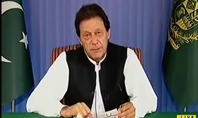 Imran Khan Telling What He Is Going To Do With PM House