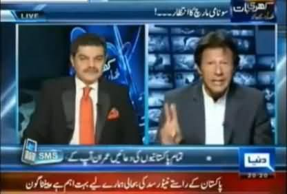 What Imran Khan Said About Corruption Before Elections, He did According to his Words