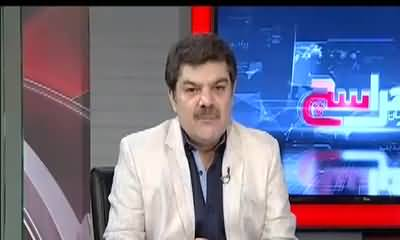 Mubashir Luqman Telling What Imran Khan Said To Him About Javed Hashmi