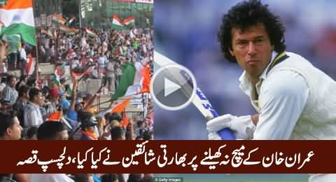 What Indian Crowd Did When Imran Khan Was Not Feeling Well For Playing Cricket