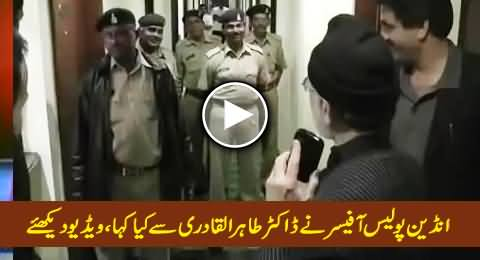 What Indian Police Officer Said to Dr. Tahir ul Qadri, Must Watch