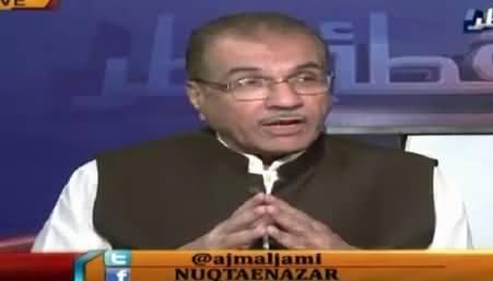 What Is Asghar Khan Case - Mujeeb ur Rehman Shami Telling in Detail