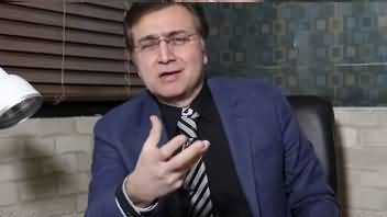 What Is Corruption, What Is The Connection of Corruption With Human Character - Moeed Pirzada's Analysis