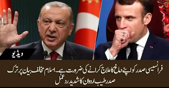 What Is French President Problem With Islam, He Needs Mental Health Treatment - Erdogan Bashes French President