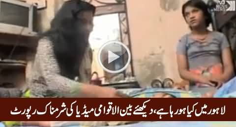 What Is Going on in Lahore, Watch Shameful Report of International Media