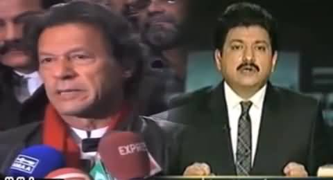 What is Going on in Pakistan and What is Hamid Mir Doing, Watch Now
