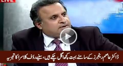 What Is Going to Happen in Dr. Asim Hussain's Case - Listen Rauf Klasra's Analysis
