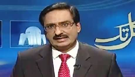 What Is Going to Happen with Altaf Hussain Due to His Speech - Listen By Javed Chaudhry