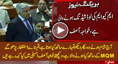 What Is Going to Happen with MQM Today, Watch What Khawaja Asif Is Saying in Assembly