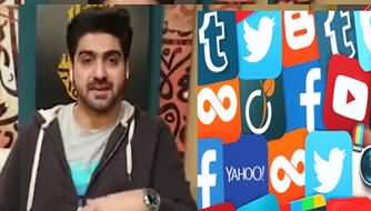 What Is Govt Going to Do With YouTube, Facebook, Twitter etc - Details by Anchor Ali Haider