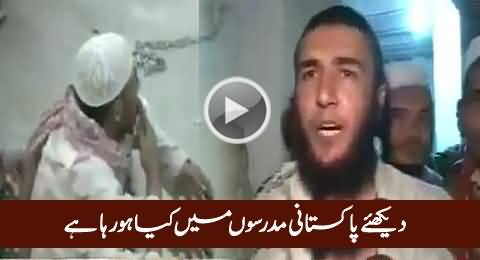 What is Happening in Pakistani Islamic Madrassas, Watch This Shameful Video