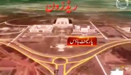 What is Red Zone and Which Sensitive Buildings Are There, Watch in This Video