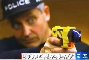What is Stun Gun and How It Works - Watch Full Video Report on Different Stun Guns