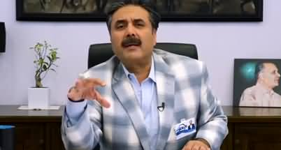 What Is The Actual Reason Behind Nawaz Sharif's Down Fall? Aftab Iqbal's Brilliant Analysis