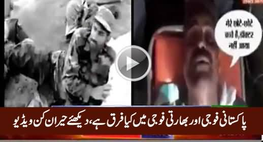 What Is The Difference Between Pakistan Army & Indian Army, Must Watch