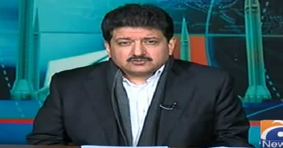 What Is The Impact Of SC Detailed Verdict Of Army Chief Extension Case ? Hamid Mir Analysis