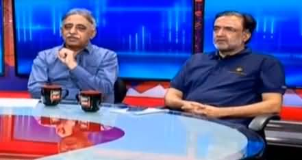 What Is The Meaning of Charter of Economy? Kashif Abbasi Asks Muhammad Zubair