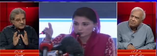 What Is The Political Future of Maryam Nawaz - Sami Ibrahim Analysis