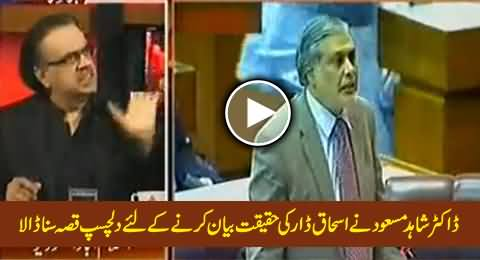 What is the Reality of Ishaq Dar - Dr. Shahid Masood Explaining with Interesting Story