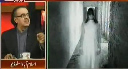 What is the Reality of Jinns and How They Work - Dr. Shahid Masood Telling in Detail