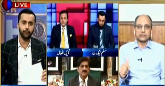 What Is The Reason Behind Sindh And Federal Govt Confrontation On IG Sindh's Transfer ?