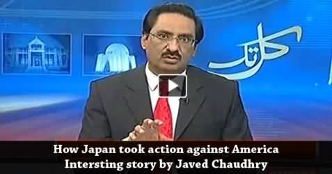 What Japan did to America listen by Javed Chaudhry - the Real Sovereign Nation