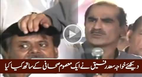 What Khawaja Saad Rafique Did With A Journalist During Speech, Interesting