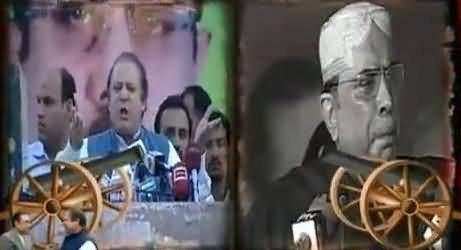 What Kind of Language Nawaz Sharif and Zardari Used For Each Other in Past, Must Watch