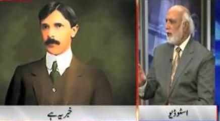 What Kind of Person Quaid e Azam Was - A Brief Analysis by Haroon Rasheed