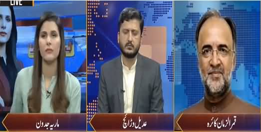 What Kind of Question Is This? Qamar Zaman Kaira Gets Angry on Anchor Maria Jadoon