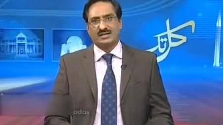 What Kind of Records Pakistan Need - Javed Chaudhry Criticizing Stupid Records of Youth Festival