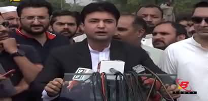 What Murad Saeed Did With Reporters ? Watch Now