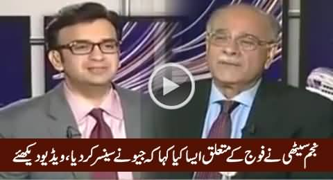 What Najam Sethi Said About Army That Was Censored By Geo News